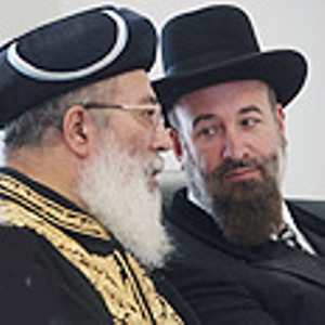 Chief Rabbis