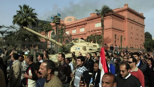 Cairo's Egyptian Museum